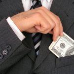 PI securite financiere puissance interieure